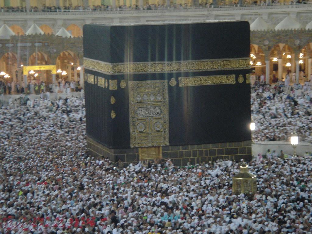 Paket Haji Memungkinkan Anda Untuk Fokus Pada Yang Penting